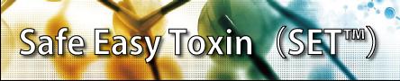 Safe Easy Toxin SET