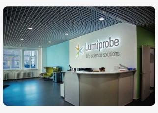 Lumiprobe_image1